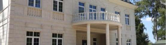 Малый дворец 860м2 + бассейн 140 кв м+гараж с помещением для персонала