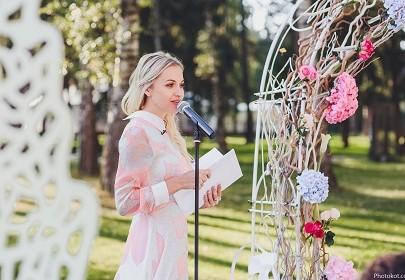 Выездная свадебная регистрация - один из вариантов